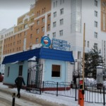 Больницы в калуге грыжи thumbnail