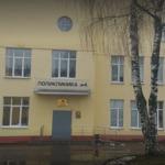 Поликлиника №4 - Иваново