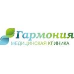 Клиника «Гармония» - Ростов-на-Дону