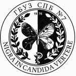 Городская психиатрическая больница - Краснодар