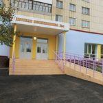Детская поликлиника №4 - Уфа