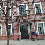 Областной психоневрологический диспансер - Смоленск