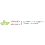 Клиника Березиной на Карла Маркса - Ульяновск