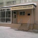 НИИ охраны материнства и младенчества - Екатеринбург