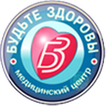 Детский медицинский центр «Будьте Здоровы» - Липецк