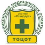 Стандарт - Томск