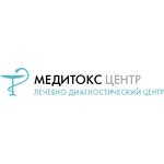 Лечебно-диагностический центр «Медитокс» - Тверь