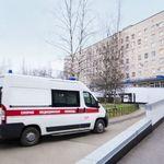 Александровская больница - Санкт-Петербург