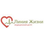 Медицинский центр «Линия жизни» - Ижевск