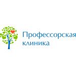 «Профессорская клиника» на Дружбы - Пермь