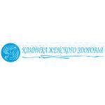 Клиника женского здоровья - Пермь