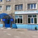 Поликлиника №6 больницы №3 - Красноярск
