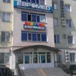 Клиника «Евромед» на «Зелёном острове» - Омск