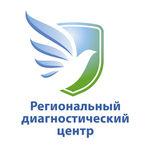 «Региональный диагностический центр» на Советской - Нижний Новгород