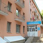 Поликлиника больницы №8 - Самара