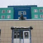 Травматологическая поликлиника - Киров