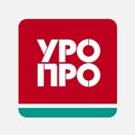Клиника «Уро Про» - Ростов-на-Дону
