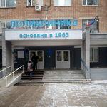 Поликлиника №14 (МСЧ 14) - Самара