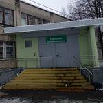 Поликлиника больницы №2 - Ярославль