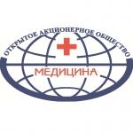 Клиника Медицина (АО Медицина) - Москва