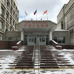 Центр реабилитации «Омский» - Омск