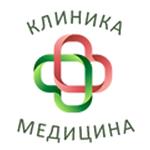 Медицинский центр «Клиника медицина» - Тверь