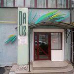 Медицинская клиника «Дализ» - Самара