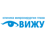Клиника микрохирургии глаза «Вижу» - Новосибирск