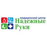 Медицинский центр «Надежные руки» - Казань