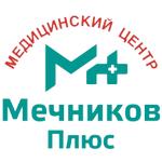 Медицинский центр «Мечников+» - Владивосток