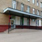 Больница на Мира 11 - Тула