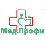 Медицинский центр «МедПрофи» - Калининград