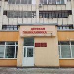 Детская поликлиника №8 - Уфа