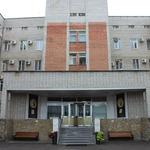Краевая психиатрическая больница - Краснодар