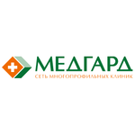 Медицинский центр «Медгард» - Ульяновск