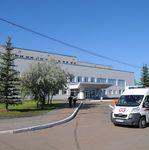 Городская больница №18 - Уфа