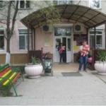 Детская городская поликлиника - Новороссийск