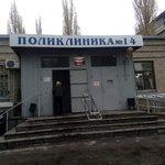 Поликлиника №14 - Воронеж