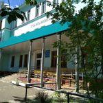 Городская детская больница №3 - Омск