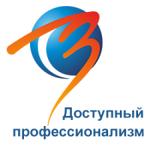 Клиника «Технологии здоровья» - Пермь