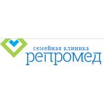 «Репромед» на Братьев Кашириных - Челябинск