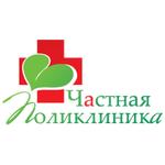 Частная поликлиника - Ярославль