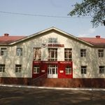 Медицинский центр «Новомед» - Саранск