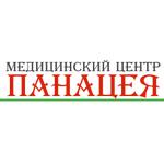 Медицинский центр «Панацея» - Ульяновск