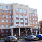 Городская поликлиника №11 - Воронеж