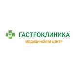 Медицинский центр «Гастроклиника» - Ярославль