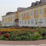 Республиканская психиатрическая больница №1 - Уфа