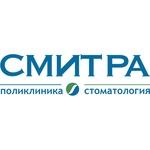 Клиника «Смитра» на Геодезической - Новосибирск