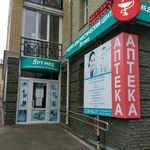 Медицинский центр «Арт-Мед» - Смоленск