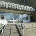 Поликлиника №1 больницы №3 - Екатеринбург
